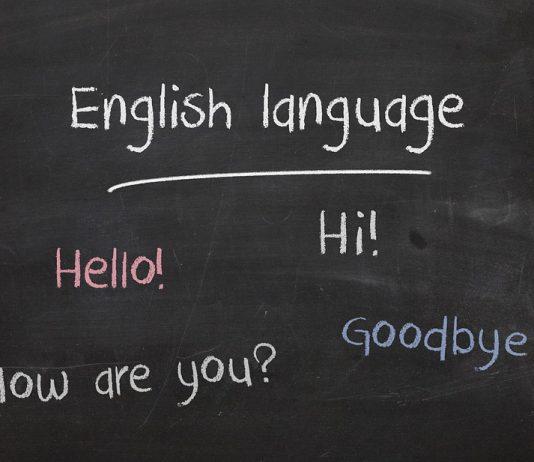 Курсове по английски