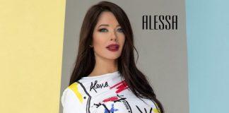 Дамски дрехи от Alessa